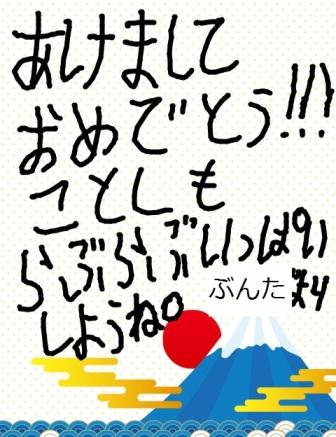 c0076387_2001646.jpg