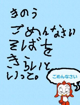 c0076387_2002854.jpg