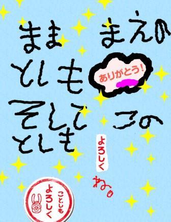 c0076387_2003263.jpg