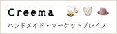 【minne】ちび衿ワンピース☆リバティ・フェリシテ・コットンフランネル_d0324601_10312493.jpg