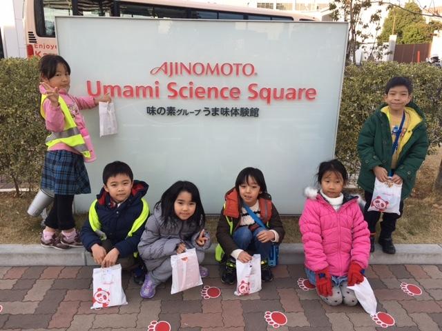 1月6日 Aji no moto tour_c0315908_12505595.jpg