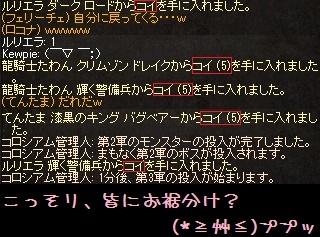 f0072010_16261925.jpg