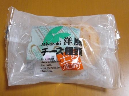 おすすめ宮崎土産(中平)_f0354314_10025958.jpg