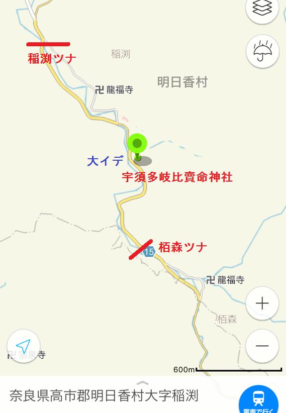 栢森の綱掛神事 稲渕も少し_a0237937_1962989.png