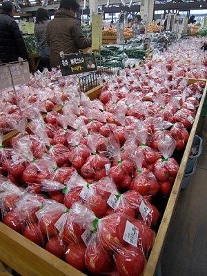 本日のお野菜♪_c0141652_14065882.jpg