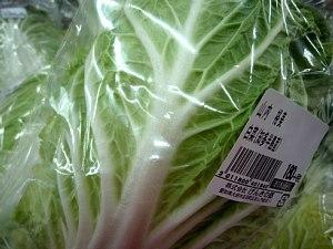本日のお野菜♪_c0141652_14065896.jpg