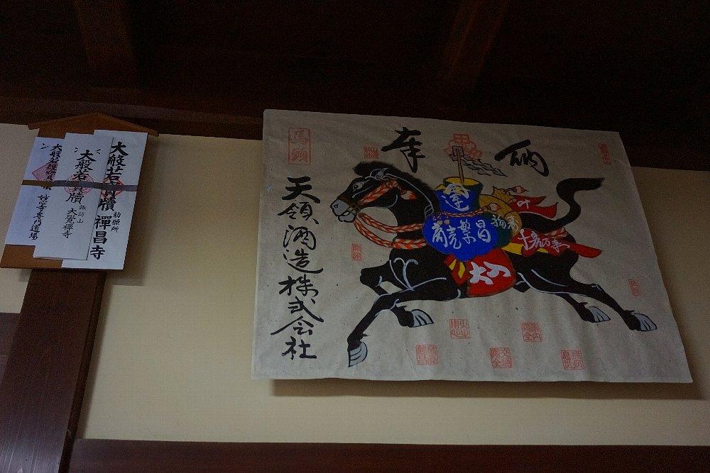 飛騨萩原の天領酒造_c0112559_983537.jpg