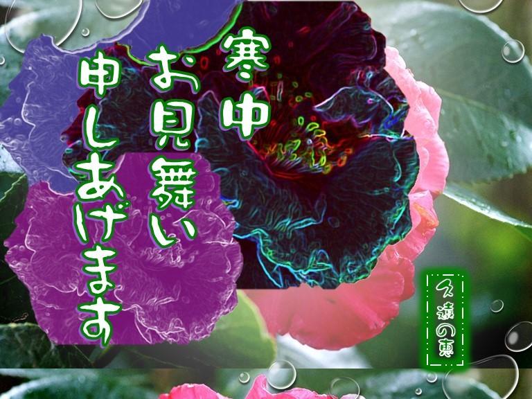 f0214467_09360031.jpg