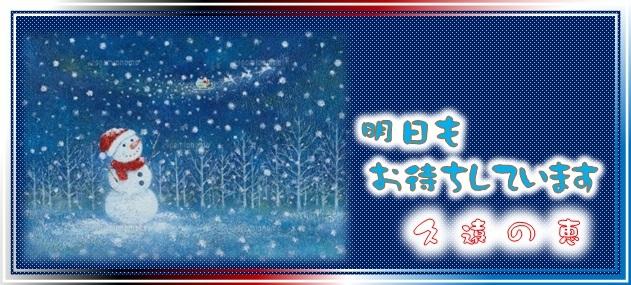 f0214467_13500171.jpg