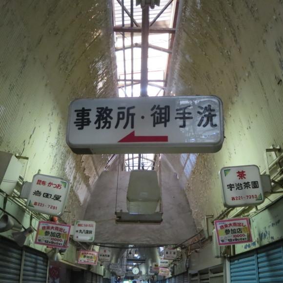 二宮(市場)_c0001670_21044156.jpg
