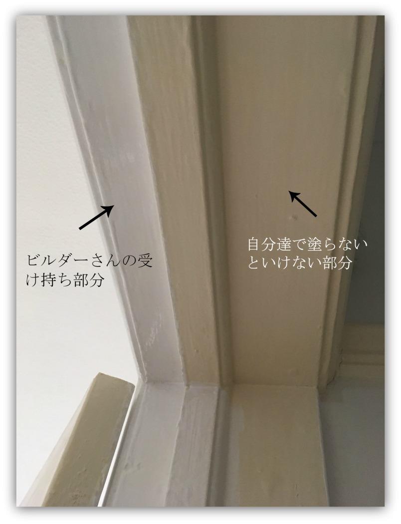 b0326971_21564898.jpg