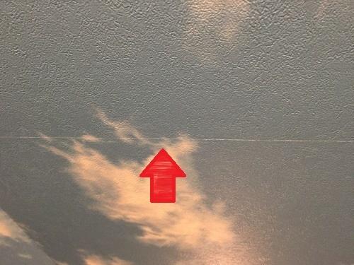 【2年点検に向けて】家の中の壁紙をくまなくチェックしてみたら、、、_a0335677_17075442.jpg