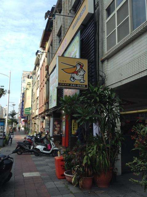 台湾南部にしかないめちゃめちゃ美味しい「丹丹バーガー」。_a0334793_11265717.jpg