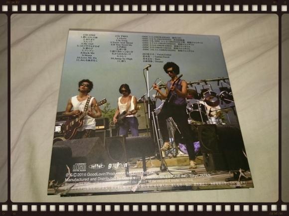 山口冨士夫 / Jump So High 1983 ~ 1986_b0042308_14385068.jpg