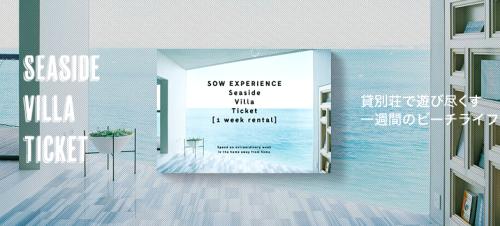 とっておきの体験を贈る 〜 Experience Gift 〜_f0201310_15030153.png