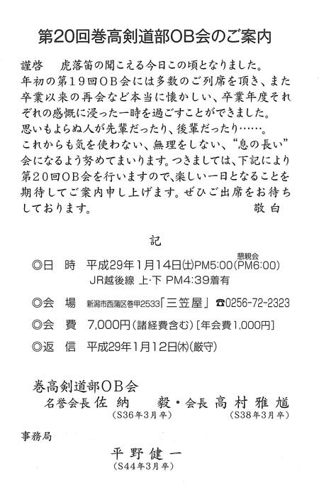 a0192336_001782.jpg