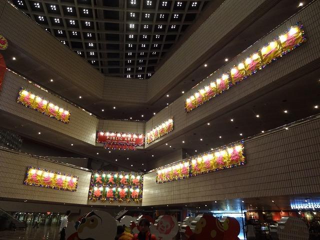 香港文化中心(HKカルチャーセンター)の飾り物 (海外旅行部門)_b0248150_15384559.jpg