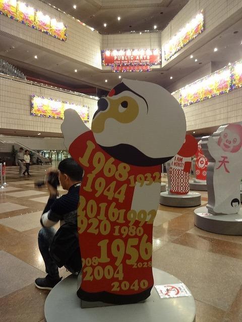 香港文化中心(HKカルチャーセンター)の飾り物 (海外旅行部門)_b0248150_15433188.jpg