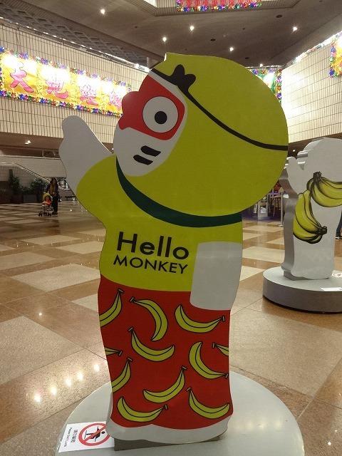 香港文化中心(HKカルチャーセンター)の飾り物 (海外旅行部門)_b0248150_15443873.jpg