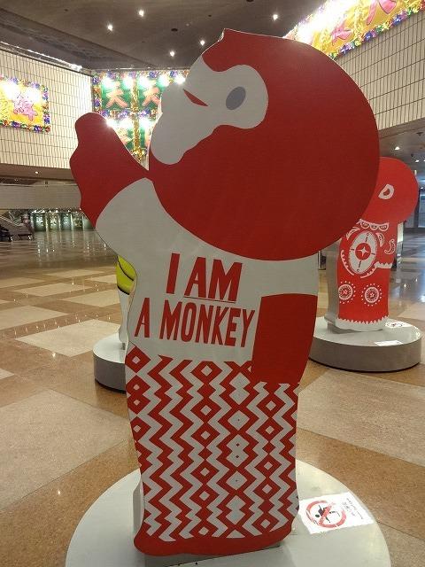 香港文化中心(HKカルチャーセンター)の飾り物 (海外旅行部門)_b0248150_15450951.jpg