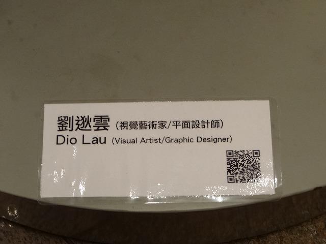 香港文化中心(HKカルチャーセンター)の飾り物 (海外旅行部門)_b0248150_15452654.jpg