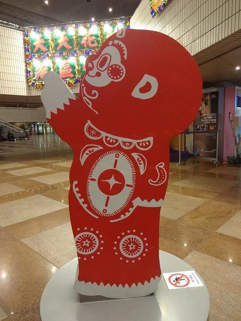 香港文化中心(HKカルチャーセンター)の飾り物 (海外旅行部門)_b0248150_15454287.jpg