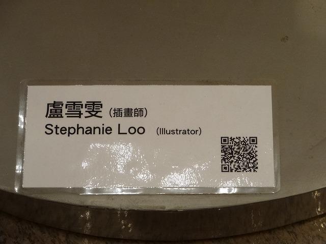 香港文化中心(HKカルチャーセンター)の飾り物 (海外旅行部門)_b0248150_15455846.jpg