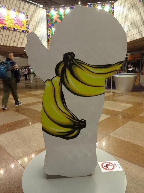 香港文化中心(HKカルチャーセンター)の飾り物 (海外旅行部門)_b0248150_15461458.jpg