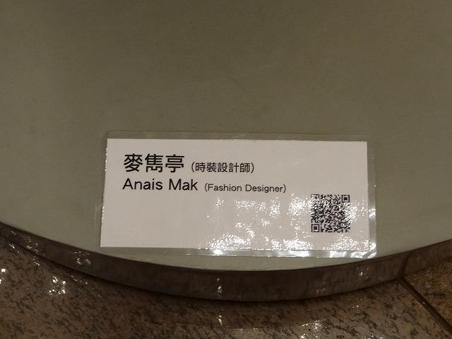 香港文化中心(HKカルチャーセンター)の飾り物 (海外旅行部門)_b0248150_15463163.jpg