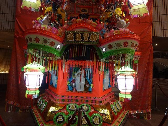 香港文化中心(HKカルチャーセンター)の飾り物 (海外旅行部門)_b0248150_15473853.jpg