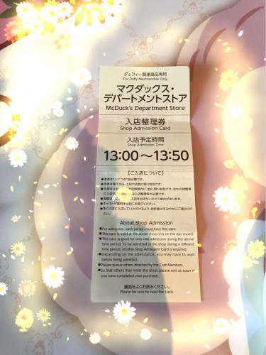 f0321950_18593309.jpg