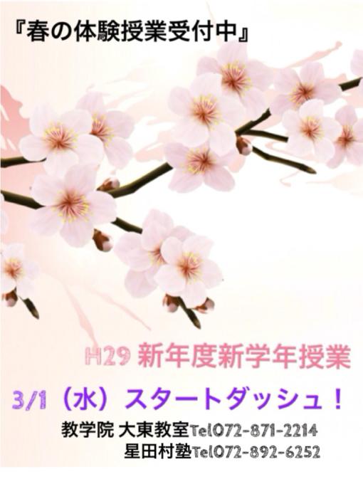 c0039857_10414873.jpg