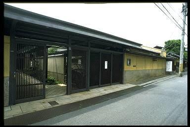 お茶のためみ生まれた 楽という器展ー京都楽美術館ー_d0237757_13351014.jpg