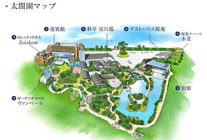 太閤園 「料亭 淀川邸」 : レトロな建物を訪ねて