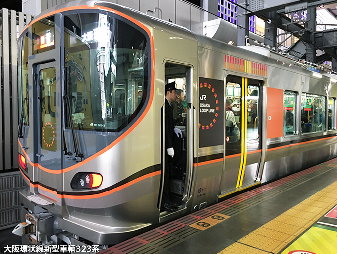 大阪環状線新型車輌323系_c0167961_9384399.jpg