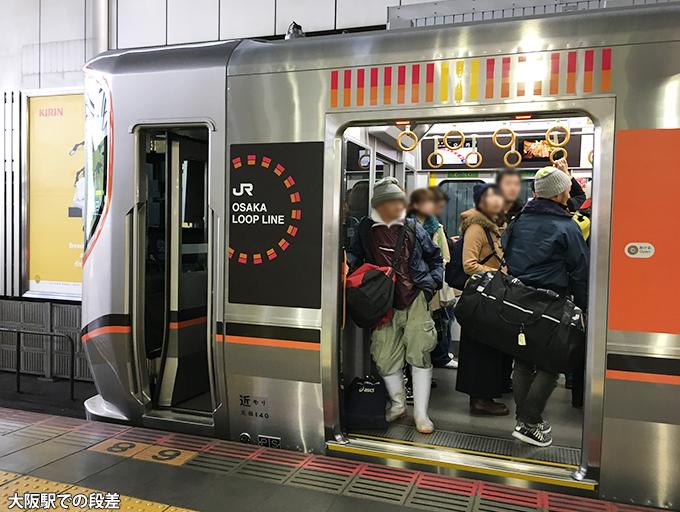 大阪環状線新型車輌323系_c0167961_9411136.jpg