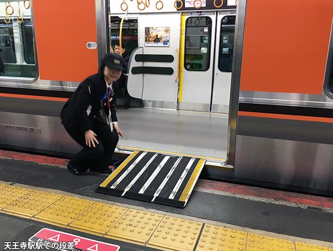 大阪環状線新型車輌323系_c0167961_9433350.jpg