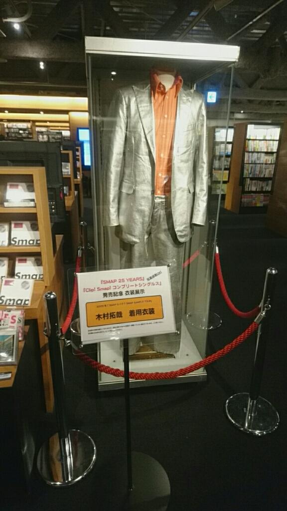 SMAPの衣装展示_b0106766_22330201.jpg
