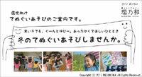アニメやマンガ_d0255366_18095479.jpg