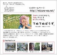 アニメやマンガ_d0255366_18102364.jpg