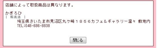 e0070787_00501108.jpg