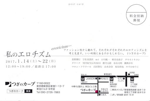 c0282791_1640531.jpg