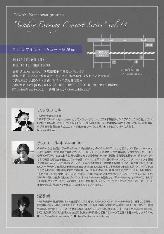 2/19 フルカワミキ+ナカコー+沼澤尚 mix by 内田直之_e0241591_21170045.jpg