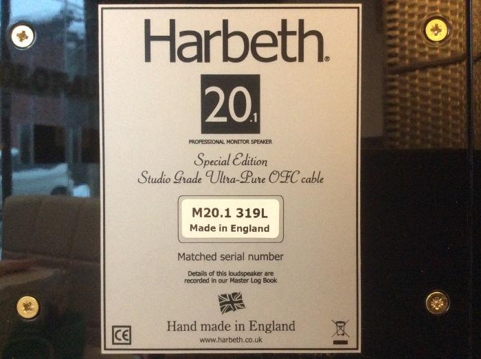ハーベス(HARBETH)フェア開催中。_b0292692_16573820.jpg