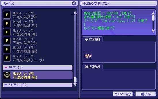a0329207_17572779.jpg