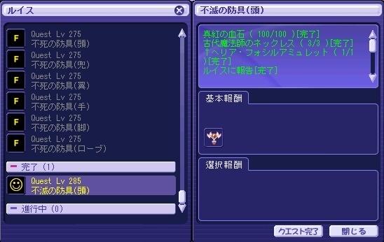 a0329207_17575021.jpg