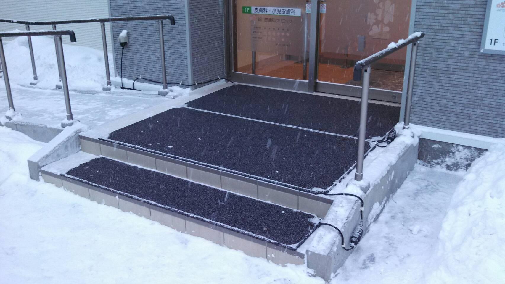 融雪マット_f0360409_09594874.jpg
