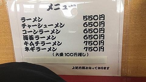 b0091423_14450255.jpg