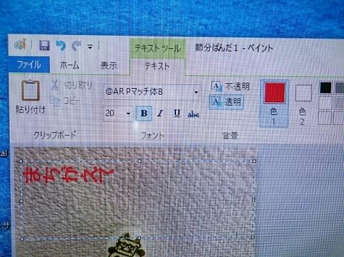 f0128146_15553510.jpg