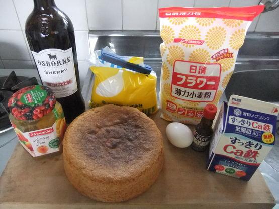 <イギリス菓子・レシピ> ティプシー・ケーキ【Tipsy Cake】_e0038047_132429.jpg
